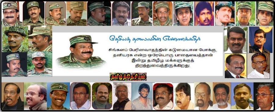 leaers of tamil